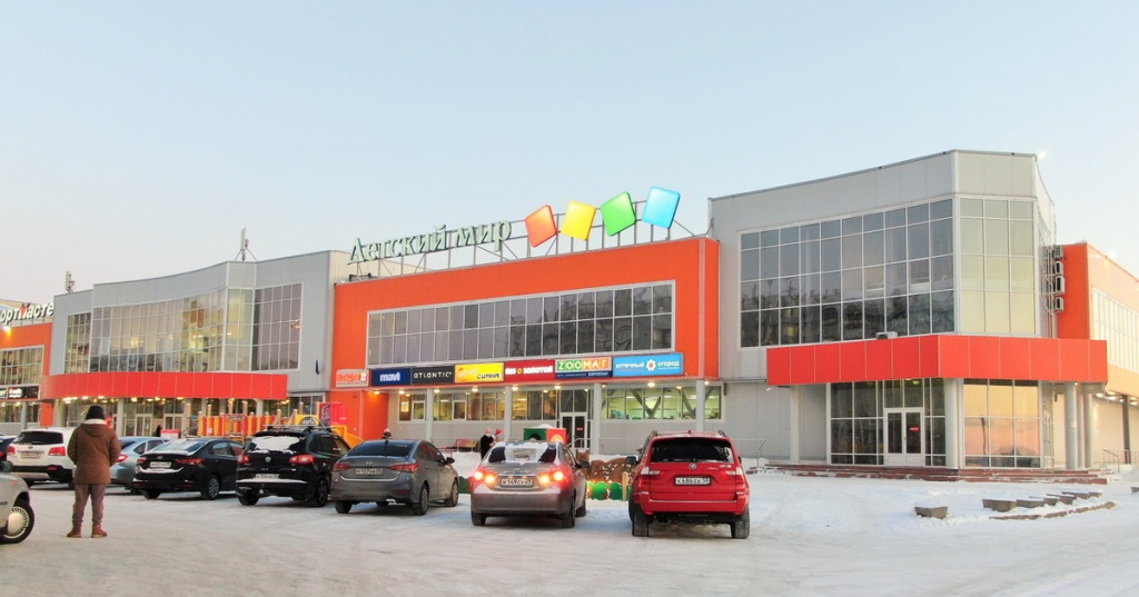 3,6 млрд рублей – инвестиции Макси в Кирове